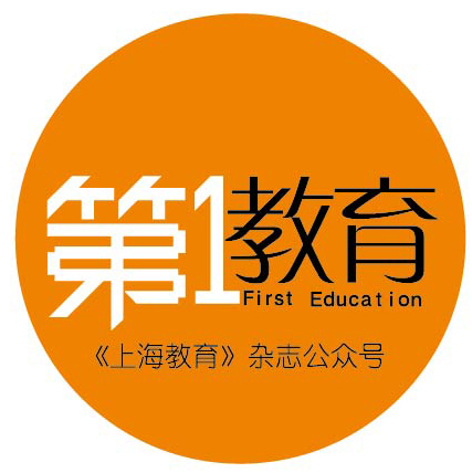First Education