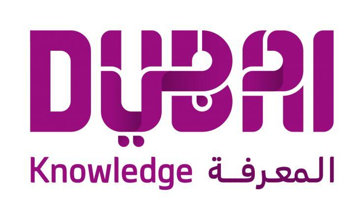 Dubai Knowledge